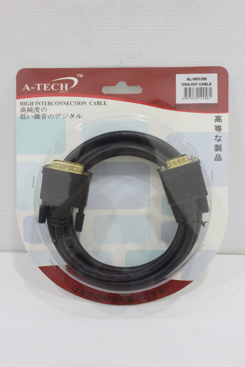 CABLE AL-965 2M VGA DVI A-TECH