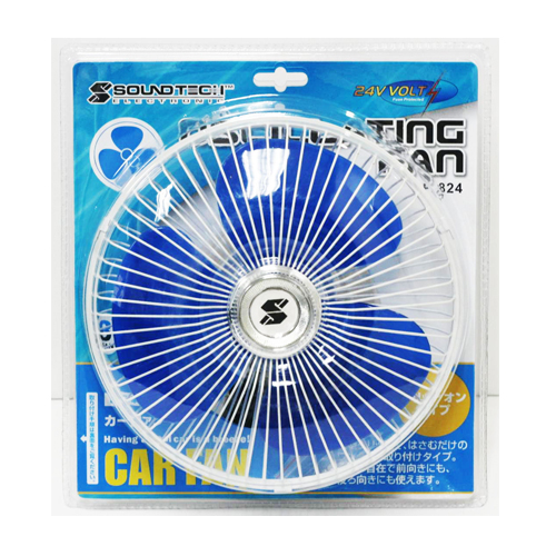 Car/Clip/USB fan