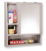 MIRROR BOX CABINET MASPION MC3