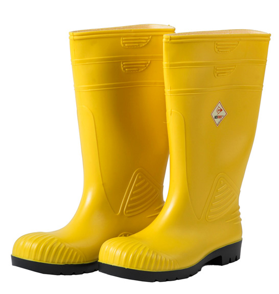 SAFETY BOOT YELLOW